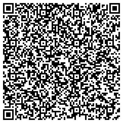 QR-код с контактной информацией организации ОГОНЕК УЧЕБНО-ТЕХНИЧЕСКИЙ ЦЕНТР ( ДЕТСКИЙ МНОГОПРОФИЛЬНЫЙ КЛУБ)