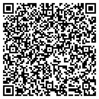 QR-код с контактной информацией организации РИСПОМ