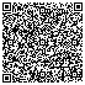 QR-код с контактной информацией организации РУПС КОСТЮКОВИЧСКИЙ