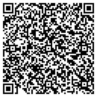 QR-код с контактной информацией организации УРМАН Т