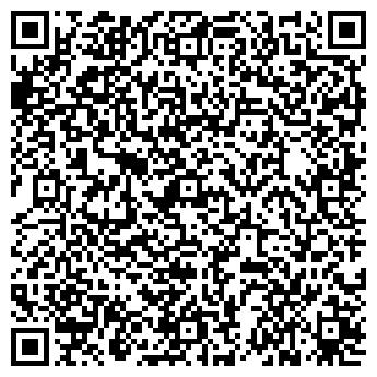 QR-код с контактной информацией организации GOODWIN КОМПЬЮТЕРНАЯ КОМПАНИЯ