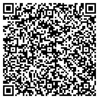 QR-код с контактной информацией организации ДРОЗДЫ ПКФ ООО