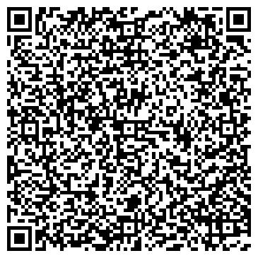 QR-код с контактной информацией организации СПК КОЛХОЗ ПАРИЖСКАЯ КОММУНА