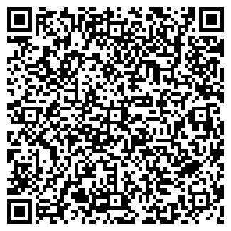 QR-код с контактной информацией организации САН-СИТИ ООО