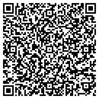 QR-код с контактной информацией организации СИБПРОЕКТ