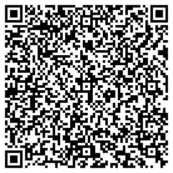 QR-код с контактной информацией организации ЭЛЕКТРОЛАМПОВЫЙ ЗАВОД