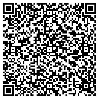 QR-код с контактной информацией организации РУБИН-1