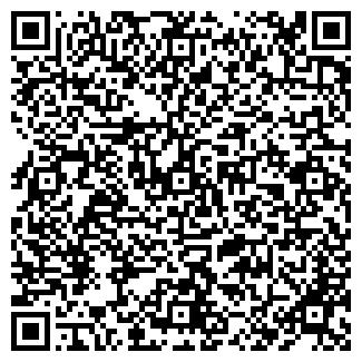 QR-код с контактной информацией организации СВЕТLAND