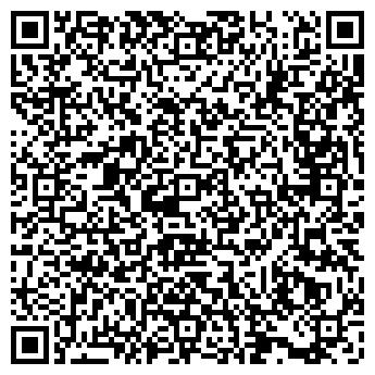 QR-код с контактной информацией организации РАДИОТЕХНИЧЕСКИЙ ЗАВОД (ТРТЗ)