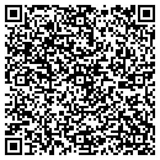 QR-код с контактной информацией организации ЭЛКОМПЛЮС