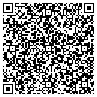 QR-код с контактной информацией организации ТЕЛЕДАТА