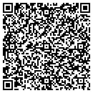 QR-код с контактной информацией организации ВОДОПОДОГРЕВАТЕЛИ