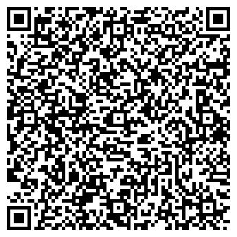 QR-код с контактной информацией организации ГАММА ХОЛДИНГ ООО