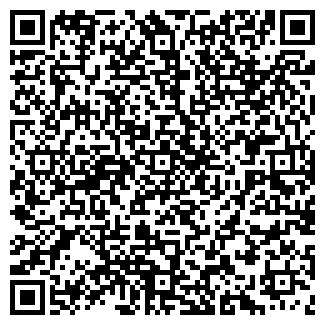 QR-код с контактной информацией организации ПРИБОРЫ УЧЕТА, ООО