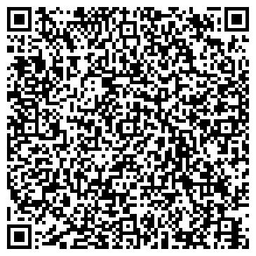QR-код с контактной информацией организации ТОМСКИЙ ЭЛЕКТРОЛАМПОВЫЙ ЗАВОД ОАО