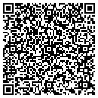 QR-код с контактной информацией организации ИНФОТРЕЙД ЗАО