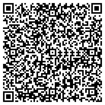 QR-код с контактной информацией организации РОСТСИГНАЛСЕРВИС ООО
