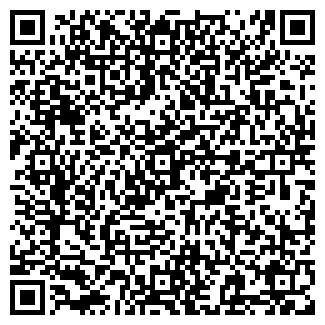 QR-код с контактной информацией организации АНТЕНН-СЕРВИС