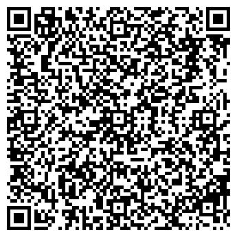 QR-код с контактной информацией организации БИРЮСА ТЕХНОЦЕНТР
