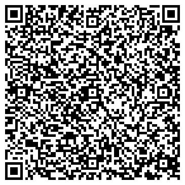 QR-код с контактной информацией организации РЕМХОЛОД ICE ОБЪЕДИНЕНИЕ ЧАСТНЫХ ПРЕДПРИЯТИЙ
