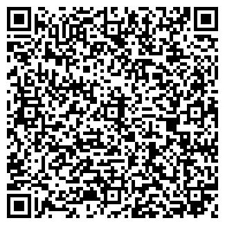 QR-код с контактной информацией организации ФАРТОВ ТФА