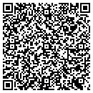 QR-код с контактной информацией организации АЛЬФА ВК