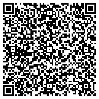 QR-код с контактной информацией организации АРКУС ТД ООО