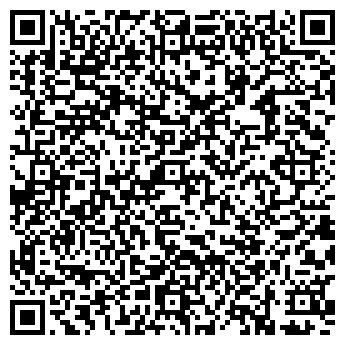 QR-код с контактной информацией организации ЭЛЕКТРИФИКАЦИЯ ООО
