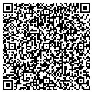QR-код с контактной информацией организации ЭМАЛЬ-ПРОВОД ТД