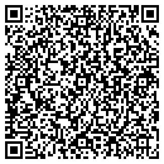 QR-код с контактной информацией организации ЭНЕРГОГАРАНТ ООО