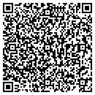QR-код с контактной информацией организации ТОМЭТКО