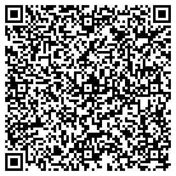 QR-код с контактной информацией организации ООО ФАРТОВ КАССТОРГСЕРВИС