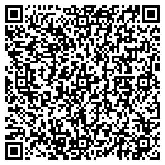 QR-код с контактной информацией организации ТОМСКГЕОЛСНАБ