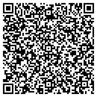 QR-код с контактной информацией организации ФИРСТ