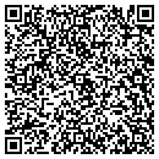 QR-код с контактной информацией организации АГРОСНАБСЕРВИС