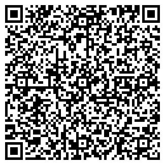 QR-код с контактной информацией организации РУБИКОН С ООО