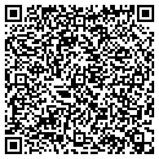 QR-код с контактной информацией организации АГРОСТРОЙМАРКЕТ