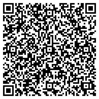 QR-код с контактной информацией организации ГАЛЕЙ