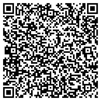 QR-код с контактной информацией организации ГОРБАЧЕВА ЧП