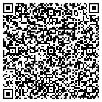 QR-код с контактной информацией организации МАГАЗИН СОЮЗА АФГАНЦЕВ