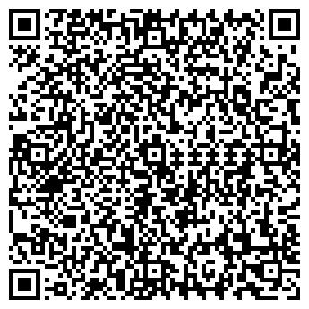 QR-код с контактной информацией организации ПЕРСПЕКТИВА-2000
