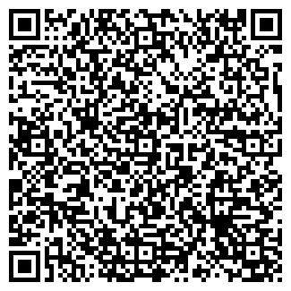 QR-код с контактной информацией организации РАТМ-ТОМСК ПРОМЫШЛЕННО-КОММЕРЧЕСКАЯ ГРУППА