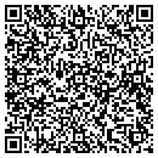 QR-код с контактной информацией организации САВВИДИ