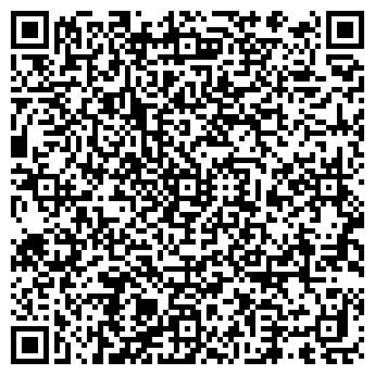 QR-код с контактной информацией организации УНИВЕРСАЛЬНАЯ ТОРГОВАЯ БАЗА ТОМСКОГО ОБЛПОТРЕБСОЮЗА