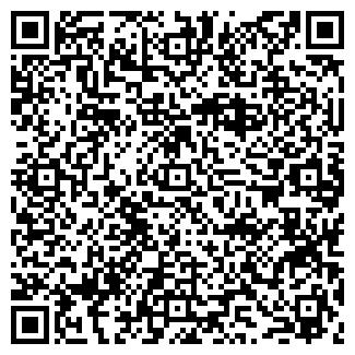 QR-код с контактной информацией организации ЮТВАЛИН ЧП