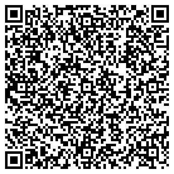 QR-код с контактной информацией организации ДИПОЛЬ, КОМПАНИЯ ООО ЭОС