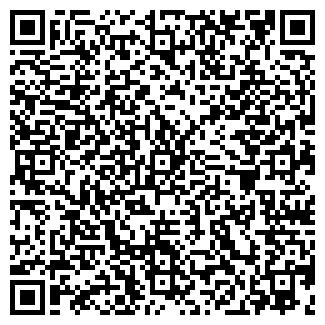 QR-код с контактной информацией организации 600 СЕКУНД
