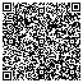 QR-код с контактной информацией организации ДРСУ 124