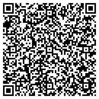 QR-код с контактной информацией организации ООО КОНКУРЕНТ