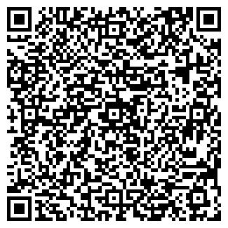 QR-код с контактной информацией организации ЖКХ КОПЫЛЬСКОЕ КУП